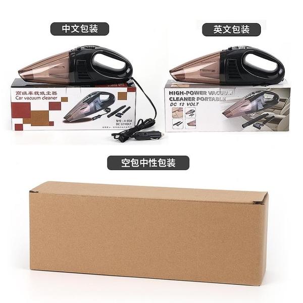 車載用吸塵器無線12V保險汽車大功率手持吸塵器【快速出貨】