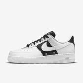 Nike Air Force 1 07 PRM [DA8571-100] 男 休閒鞋 陰陽 鍊條 銀扣 小GD 白黑