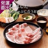 勝崎生鮮 國產嚴選雪花豬火鍋肉片6盒組 (200公克±10%/1盒)【免運直出】