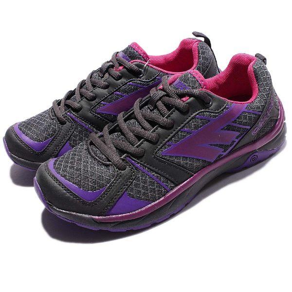 【六折特賣】 HI-TEC 越野慢跑鞋 Haraka Trail 灰 紫 紫紅 輕量 戶外鞋 女鞋 【PUMP306】 A003395053