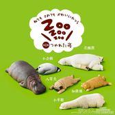 扭蛋 玩物尚志日本動物模型玩具扭蛋 睡覺 休眠動物園 創意冰箱貼 二度3C
