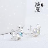 【新飾界】鹿角耳釘女顯臉瘦925純銀森系耳環
