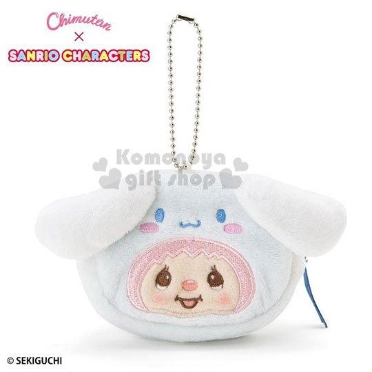 〔小禮堂〕Sanrio x Monchhichi 大耳狗 造型絨毛掛飾零錢包《白》收納包 4901610-00852