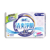 蘇菲清爽淨肌超薄夜用35cm 【康是美】