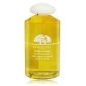 ORIGINS 品木宣言 愛乾淨有機潔顏油(200ml)
