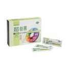 優杏~超益菌綜合酵素粉末包2公克×30包/盒 ~特惠中~