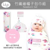 ✿蟲寶寶✿【加拿大Lulujo】透氣柔軟 竹纖維包巾+新生兒帽子 紀念禮盒組 玫瑰