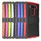 King*Shop~LG V10輪胎纹手機殼 LG V10帶支架防摔殼防滑手機保護套