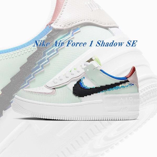Nike 休閒鞋 Wmns AF1 Shadow SE 綠 白 女鞋 Air Force 1 解構 特殊造型勾勾 【ACS】 CV8480-300