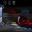 投影儀家用高清4K小型便攜式智能wifi手機無線同屏【英賽德3C數碼館】