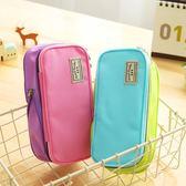 日本KOKUYO國譽淡彩曲奇筆袋雙拉鏈大容量小學生文具包筆盒PCC12