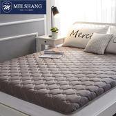 床墊1.8m米床防滑單雙人榻榻米1.2米床褥子海綿保護墊被地鋪1.5m  多莉絲旗艦店YYS