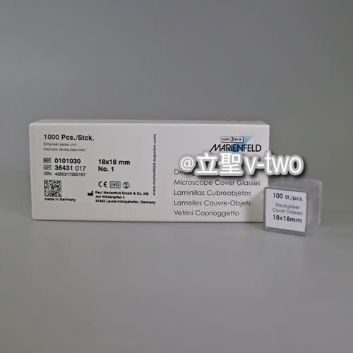 德製  教學用蓋玻片18*18大盒[1000片] 顯微鏡生物切片 科學實驗用品 蓋玻片 載玻片
