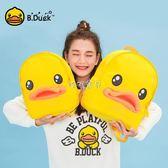 拉桿書包 B.Duck小黃鴨3D鴨嘴尼龍兒童背包卡通PU小孩幼兒園雙肩包書包YYS 珍妮寶貝