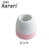 日本Karari珪藻土蛋形牙刷架-粉色