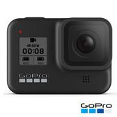 GOPRO 限量組合2/3前  3C LiFe GOPRO HERO8 Black 運動攝影機 CHDHX-801極限運動 攝影機 台灣代理商公司貨