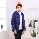 兒童羽絨服中大童男童輕薄短款男孩冬季童裝胖童外套小孩女孩衣服  極有家1-6