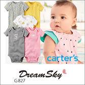 美國carter's 兒童棉褲 卡特嬰兒包屁衣 兒童包屁衣 (五件組)G695 G827 花紋 點點 蝴蝶 字母