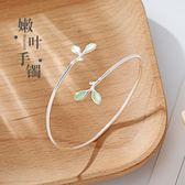 【雙11】純銀手鐲女 韓版時尚開口樹葉飾品生日文藝清新簡約葉子925銀鐲子折300