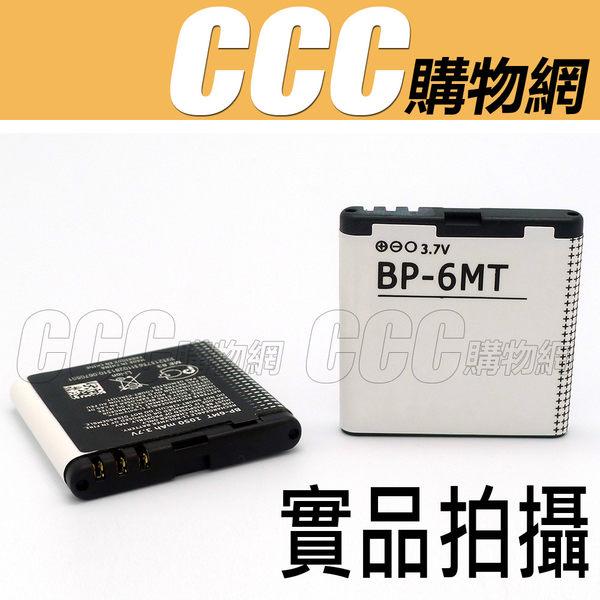 NOKIA BP-6MT 電池 - N82 N81 8G E51 BP6MT 長江手機 CG388 G200 電池