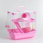 卡諾倉鼠籠子金絲熊雪堡基礎籠新手套餐雙層別墅小蒼鼠用品 居家物语