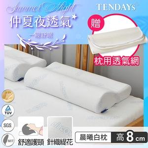 【TENDAYS】柔眠枕 晨曦白(8cm高 記憶枕)