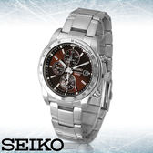 SEIKO 精工手錶專賣店 SNDD05P1 男錶 石英錶 咖啡色 不鏽鋼錶殼錶帶 測速錶框 礦物玻璃 防水100米