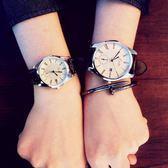 簡約時尚手錶鋼帶錶男錶學生錶情侶錶超薄防水石英手錶對錶