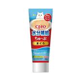 寵物家族-日本CIAO 水份補給 肉泥膏(鮪魚)80g CS-158