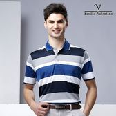 范倫鐵諾夏日機能涼感POLO衫 - 藍/白/灰