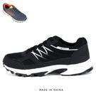 男款 側邊線條 舒適透氣網布MD輕量底 休閒鞋 運動鞋 健走鞋 多功能鞋 59鞋廊