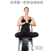 altus加厚款瑜伽椅子凳子家用摺疊輔具加粗凳子Yoga艾揚格摺疊椅 3CHM