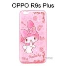美樂蒂空壓氣墊軟殼 [兔子] OPPO R9s Plus (6吋)【三麗鷗正版授權】