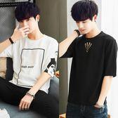 夏季2018新款短袖男士t恤韓版寬鬆ulzzang百搭潮流半袖七分袖上衣