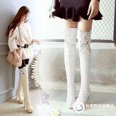 過膝長靴高跟鞋性感長筒蕾絲靴 Xgpj35