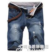 牛仔短褲男夏薄款直筒寬鬆五分褲7分大碼青年5分修身七分中褲子潮 時尚芭莎