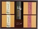 好蒡茶禮盒旗艦版-牛蒡茶/牛蒡黑豆茶/柚子蔘 最佳伴手禮 附精美提袋 【金彩食品雜貨舖】