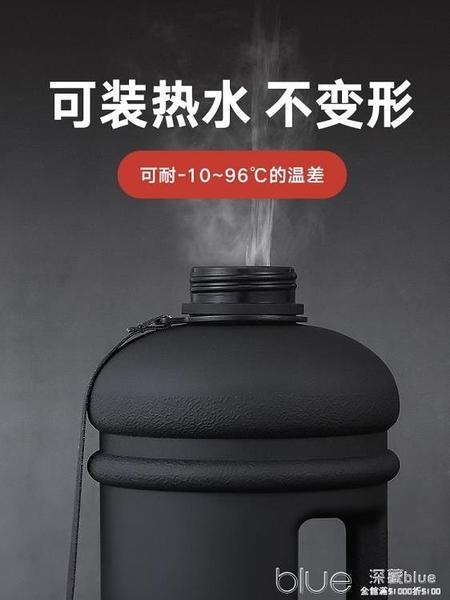 美國 2.2升超大健身水壺大容量男2000ML水瓶戶外便攜運動水桶水杯 【全館免運】