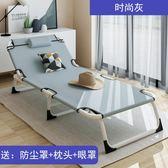 多功能折疊床單人床家用成人午休床午睡躺椅辦公室簡易床行軍陪護 Ic497『伊人雅舍』
