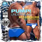 PUMP體育系運動純棉三角褲BF0102