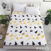 床墊 學生宿舍折疊單人床墊被褥寢室打地鋪睡墊 AW10061『愛尚生活館』