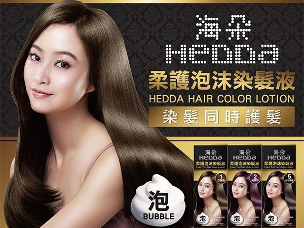 『買2瓶送舒妃護髮霜』海朵 柔護泡沫染髮液 320ml 植物添加 縮短久候時間 減少頭皮傷害