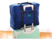 ◄ 生活家精品 ►【B11】韓版 旅行帶 外掛收納袋 家居 旅行收納組 防水 收納包 拉桿旅行袋 旅行