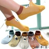 5雙|兒童襪子夏季薄款中大童船襪女孩男童網眼短襪【淘夢屋】