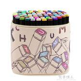 馬克筆套裝學生馬克筆套裝動漫專用油性學生彩色筆馬克筆繪畫用筆學生彩筆畫筆 完美情人精品館
