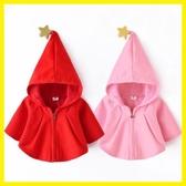韓版童裝女童斗篷披風女寶寶兒童可愛披風外套