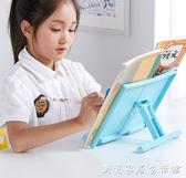 閱讀架讀書架看書架看書神器簡易桌上學生用可伸縮書立架多 簡約書本夾 家居 館