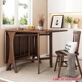 折疊餐桌實木餐桌折疊北歐餐桌椅組合簡約現代小戶型省空間飯桌子創意家具 MKS摩可美家