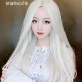 假髮 銀白色中分長直發套 男女萬用動漫COS假發 古裝影視道具化妝假毛 夢露時尚女裝