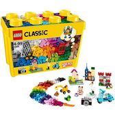 一件免運-樂高積木樂高經典創意10698經典創意大號積木盒LEGO拼插積木玩具xw